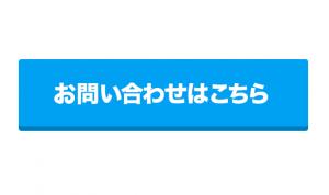 スクリーンショット 2016-07-20 17.52.40