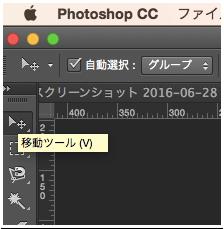ショートカットキーの説明【WEBデザイン学ぶなら日本デザインスクール】
